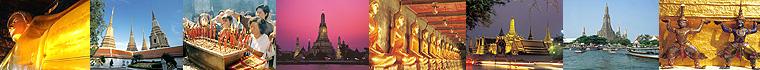 タイ・バンコクのホテル ツアー予約 イーホテル タイランド